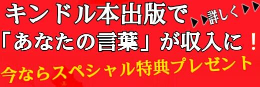 Yメーカー【会員募集中】